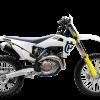 HUSQVARNA FC 450 2019